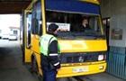 В Україні два дні посилено перевіряли перевізників