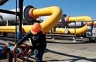 Обсяг газу в сховищах України зріс