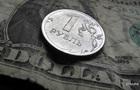 Рубль в Росії оновив дворічний мінімум