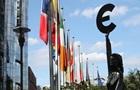 ЄС виділив 15,5 млн євро на реформу держуправління в Україні
