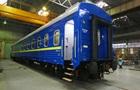 Укрзалізниця закупить вагони на півтора мільярда