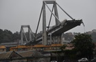 Обрушение моста в Италии: число погибших увеличилось до 22