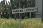 Сепаратисти обстріляли промсектор Новолуганського