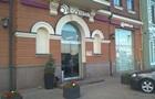 В Украине прекратил работу еще один банк