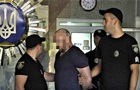 В Никополе прошли обыски у членов группировки Белое братство