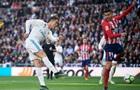 Суперкубок УЕФА: Реал – Атлетико 1-1. Онлайн