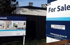 Иностранцы не смогут купить недвижимость в Новой Зеландии