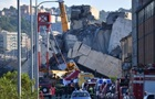 В Італії ввели надзвичайний стан через обвалення моста