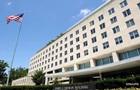 США закликали Росію вивести свої сили з України