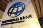 Всемирный банк даст Украине гарантии на $650 млн