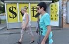 В Киеве повысился курс продажи доллара
