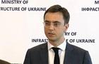 Омелян анонсировал  исторический документ  об ограничении сообщения с РФ