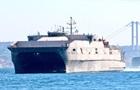 Уникальное судно США впервые вошло в Черное море