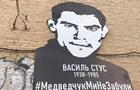 В Киеве перед офисом Медведчука вывесили портрет Стуса