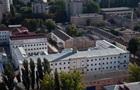 Минюст уволил руководство Лукьяновского СИЗО