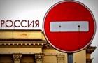 В РФ оценили последствия готовящихся санкций США