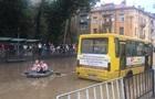 Львів накрила потужна злива з градом
