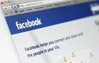 В Facebook произошел глобальный сбой, почувствовали и украинцы