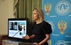 МИД России упрекнул США в сокращении помощи Сирии
