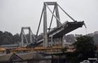 Обрушение моста в Генуе: спасательная операция завершена