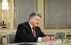 Порошенко підписав закон проти рейдерства земель
