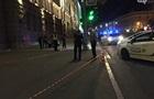 Появилось фото убитого стрелка из Харькова