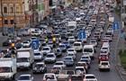 В центре Киева образовались большие пробки