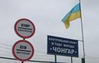 У Порошенко хотят легализовать пассажироперевозки к админгранице с Крымом
