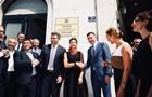 В Хорватии открыли консульство Украины с ошибкой в названии