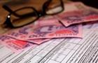 Украинцам снизили субсидии в четыре раза