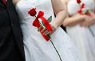 В Украине 18.08.2018 поженилось рекордное количество пар