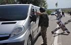 На Донбасі різко зріс пасажиропотік через пункти пропуску