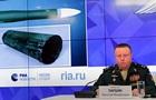 Новые доказательства  России по MH17. Главное