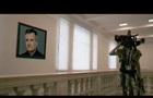 СБУ зняла для екс-глави відео з шаманом
