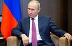 Путин заявил, что ответ РФ по Ил-20  заметят все