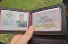 В Херсоне подполковник СБУ мастурбировал на детской площадке - активистка