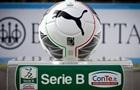 Італійська Серія Б припинена після трьох зіграних турів