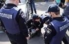 У Києві затримали росіянина з наркотиками