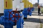 Нафтогаз підозрює газозбути в схемах з субсидіями