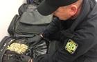 Львівські прикордонники виявили в багажі 80 кг макової соломки