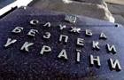В СБУ прокомментировали сообщения о выдаче венгерских паспортов украинцам