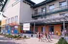 У держвласність повернули санаторій на Київщині, де отруїлися діти