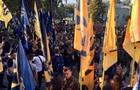 Под Верховной Радой собираются националисты