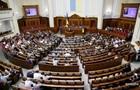 Депутати Опоблоку покинули залу під час виступу Порошенка