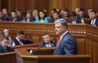 Порошенко оценил эффект от антикоррупционных мер в $6 млрд