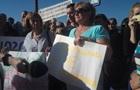 В Черкассах протестующие перекрыли улицу