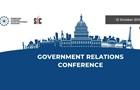 Международный GR Форум пройдет 12 октября в Брюсселе