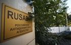 WADA восстановило статус антидопингового агентства России