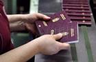 В ОДА повідомили, що жителям Закарпаття сім років видають угорські паспорти