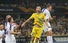 Динамо в компенсированное время упустило победу в Лиге Европы